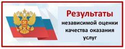 http://lipovskaya-soh.com.ru/wp-content/uploads/2017/12/noko_1-e1512583282212.jpg